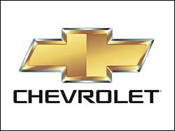 Chevrolet в лизинг