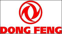 ДонгФенг в лизинг