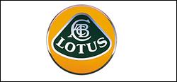 Lotus в лизинг